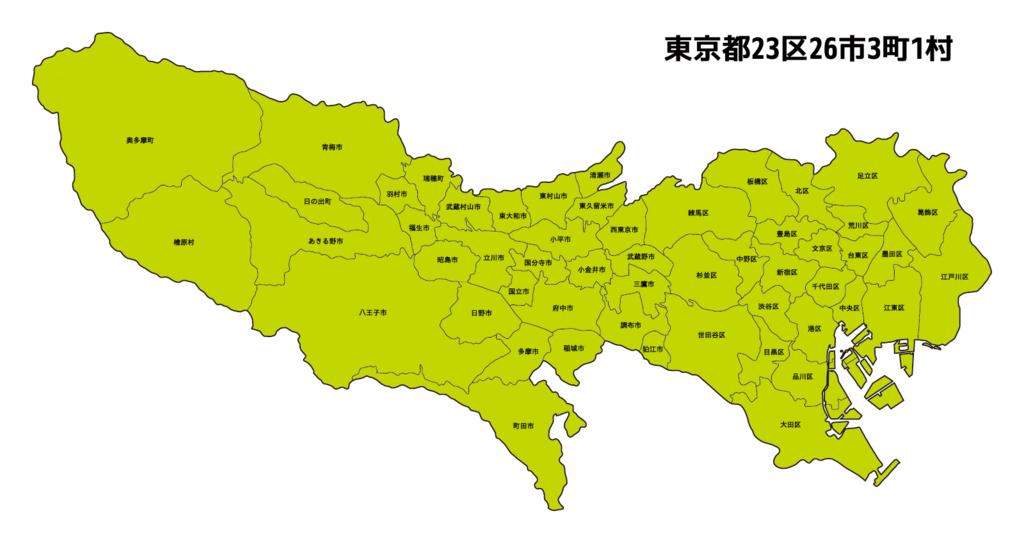 f:id:fudousanhikaku:20180416202753j:plain