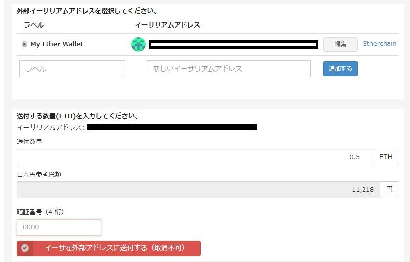 f:id:fudousankaigyou:20170726174451j:plain