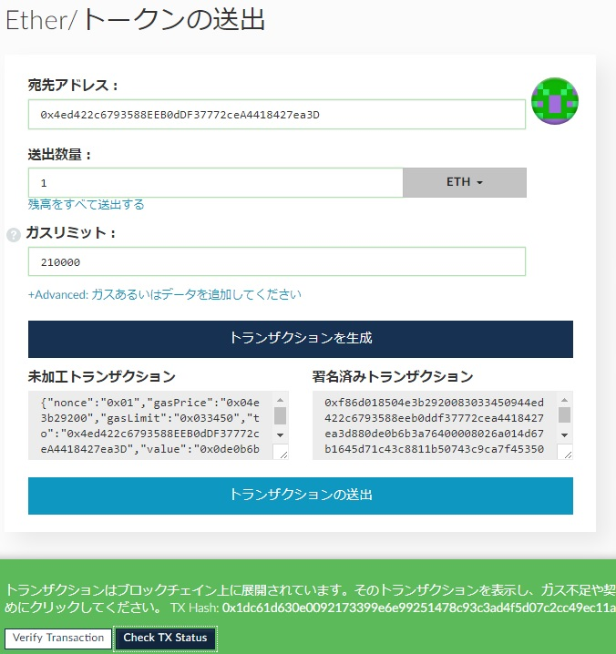 f:id:fudousankaigyou:20170807212028j:plain