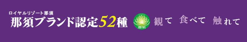 f:id:fudousanseo:20180622164459j:plain