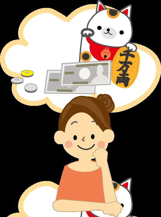 f:id:fudousantou4:20160713154756p:plain