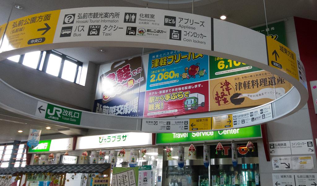 f:id:fudsuki:20160803104258j:plain