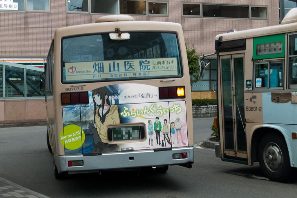 f:id:fudsuki:20160803105403j:plain