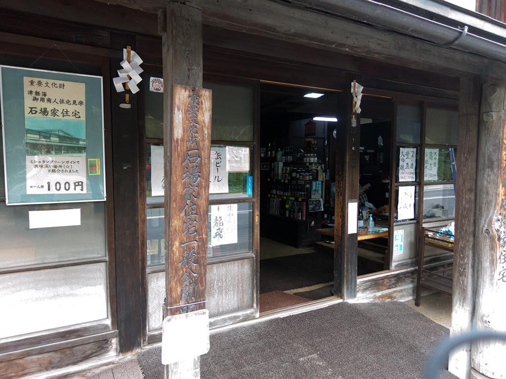 f:id:fudsuki:20160803112248j:plain