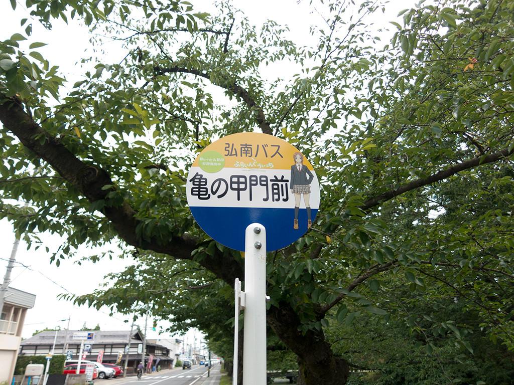 f:id:fudsuki:20160803113929j:plain