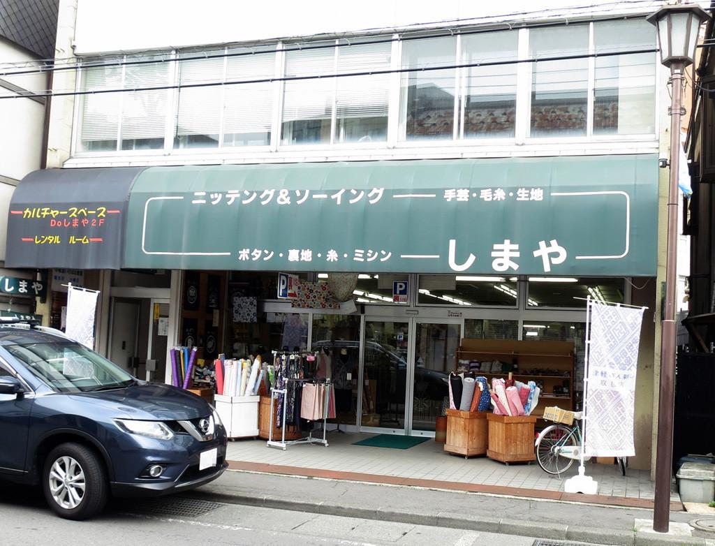 f:id:fudsuki:20160803145109j:plain
