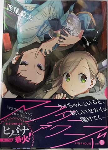 f:id:fudsuki:20160911114251j:plain