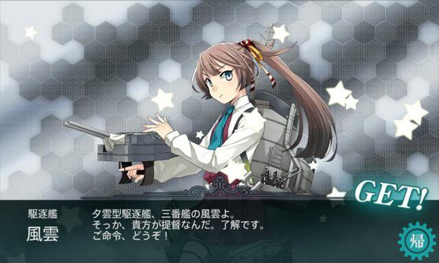 f:id:fudsuki:20161202211826j:image