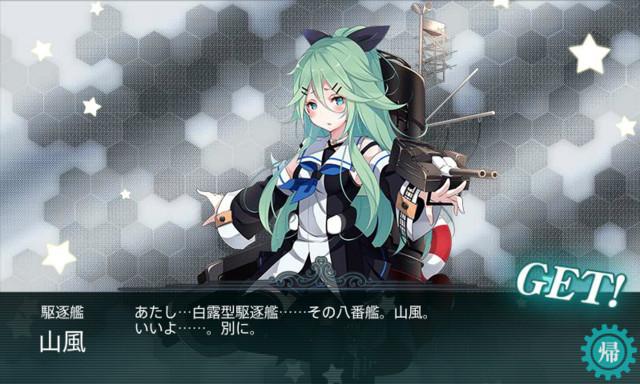 f:id:fudsuki:20161204223602j:image