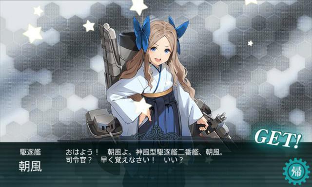 f:id:fudsuki:20161207235049j:image