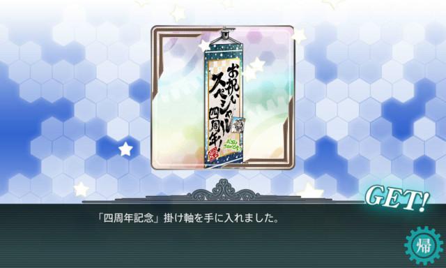 f:id:fudsuki:20170503200037j:image