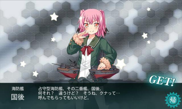 f:id:fudsuki:20170506123115j:image