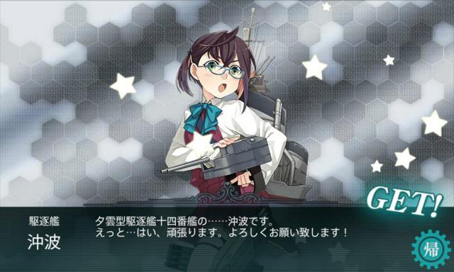 f:id:fudsuki:20170507110905j:image