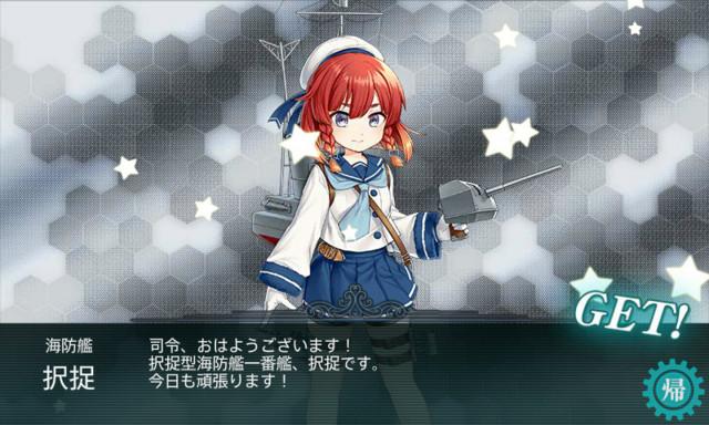 f:id:fudsuki:20170513154430j:image
