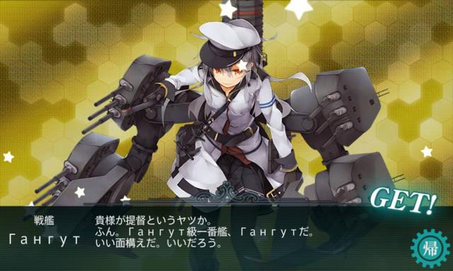 f:id:fudsuki:20170513154432j:image