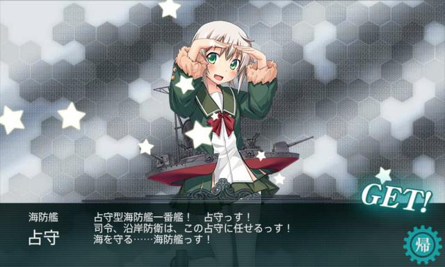 f:id:fudsuki:20170521140637j:image