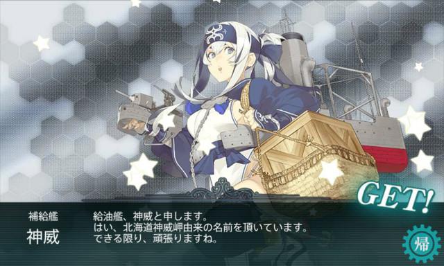 f:id:fudsuki:20170521140638j:image
