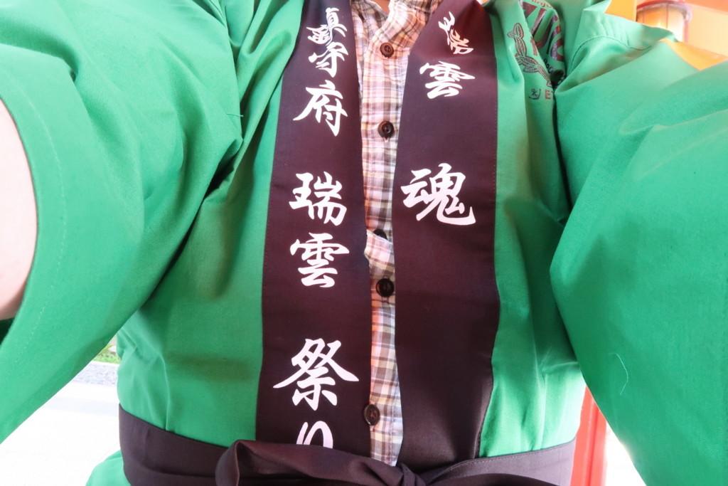 f:id:fudsuki:20170618102839j:plain