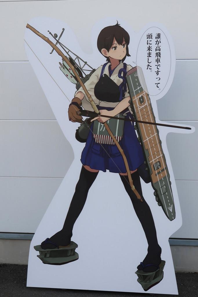 f:id:fudsuki:20170618151700j:plain