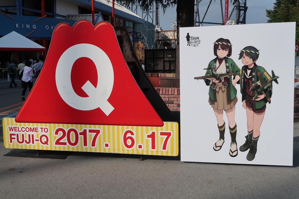 f:id:fudsuki:20170618152734j:plain