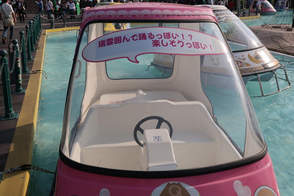 f:id:fudsuki:20170618154532j:plain