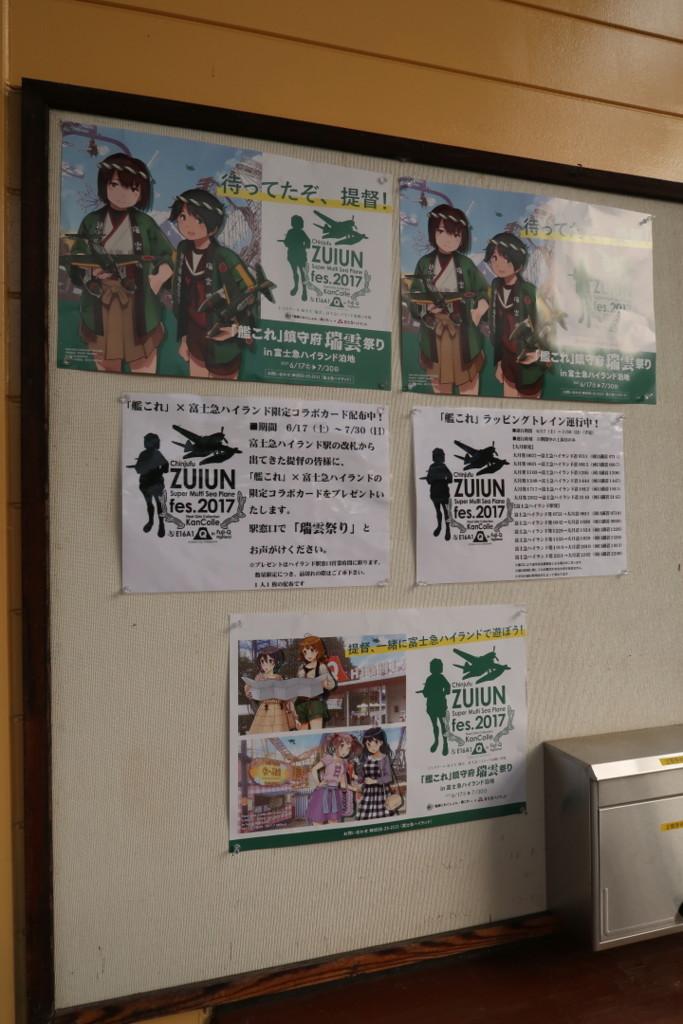 f:id:fudsuki:20170618161237j:plain