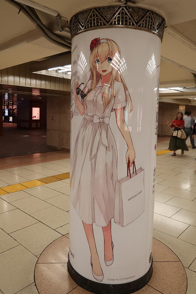 f:id:fudsuki:20170802175237j:plain