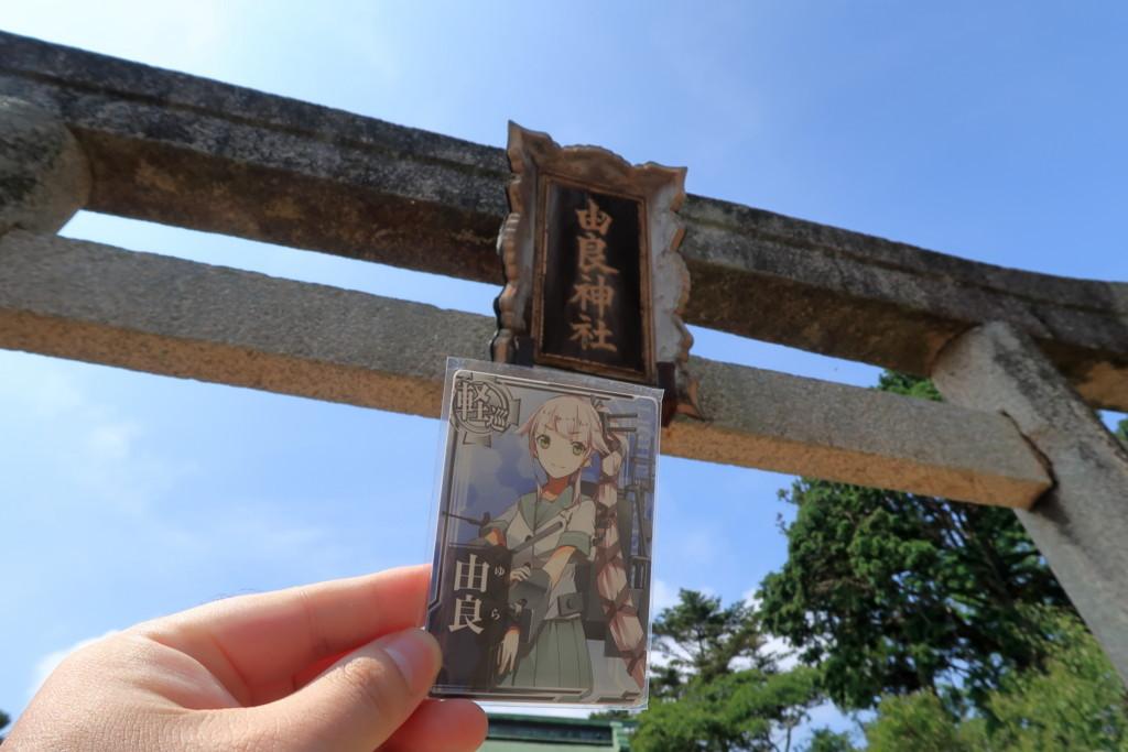 f:id:fudsuki:20170822183347j:plain