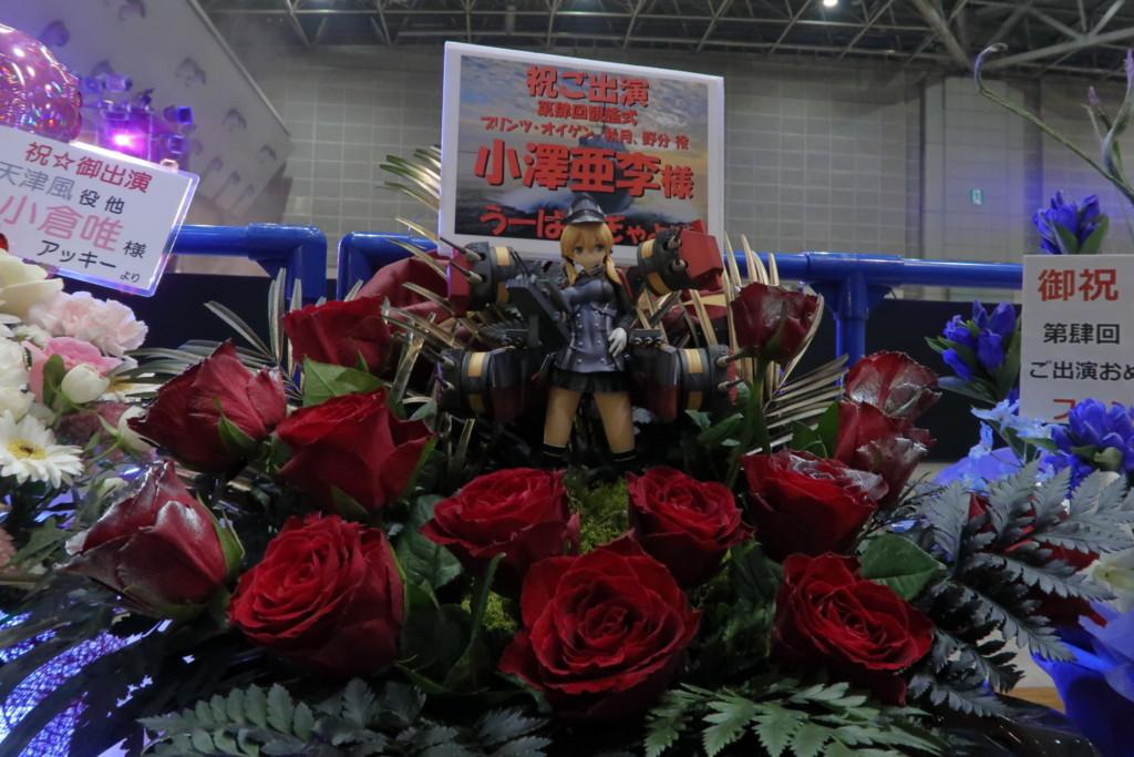 f:id:fudsuki:20170917170122j:plain