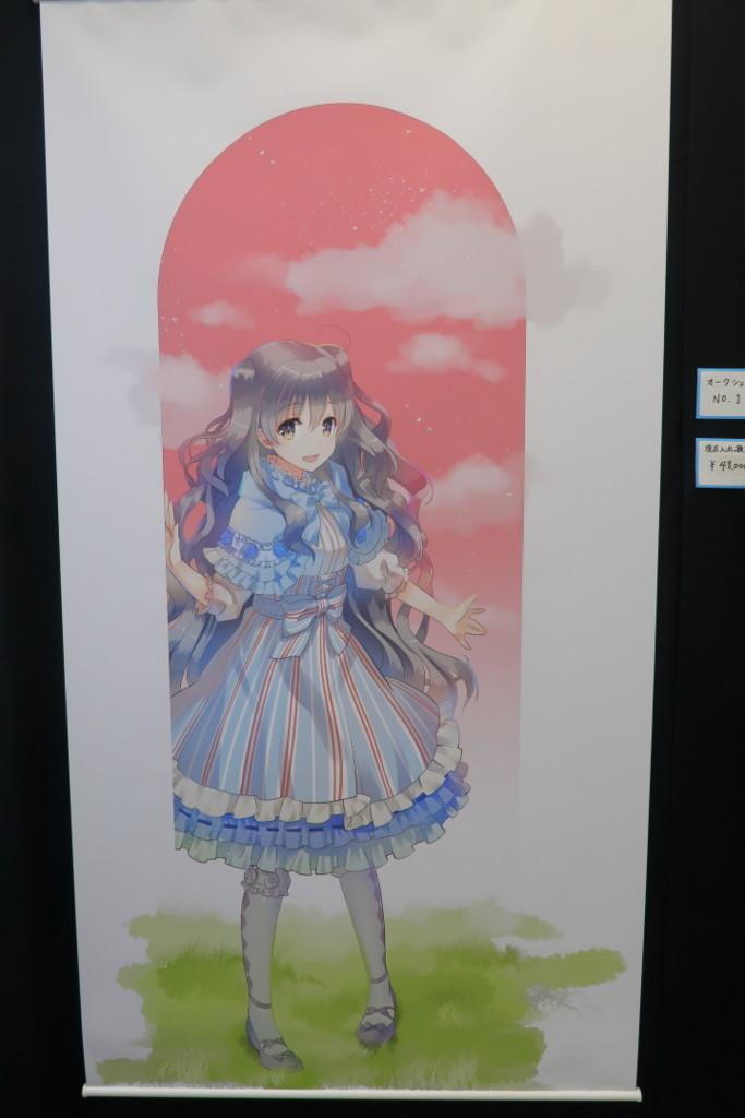 f:id:fudsuki:20171007165330j:plain