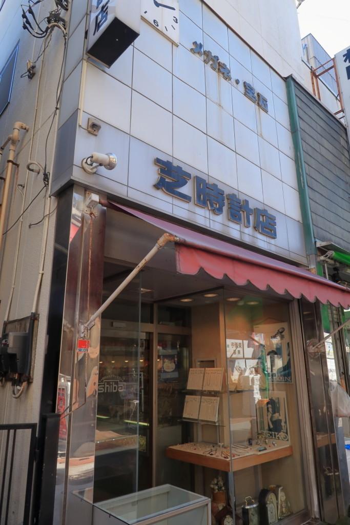 f:id:fudsuki:20171104114732j:plain