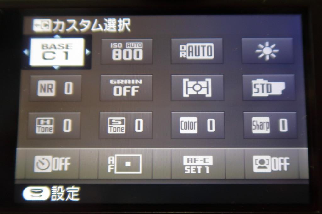 f:id:fudsuki:20180120160043j:plain