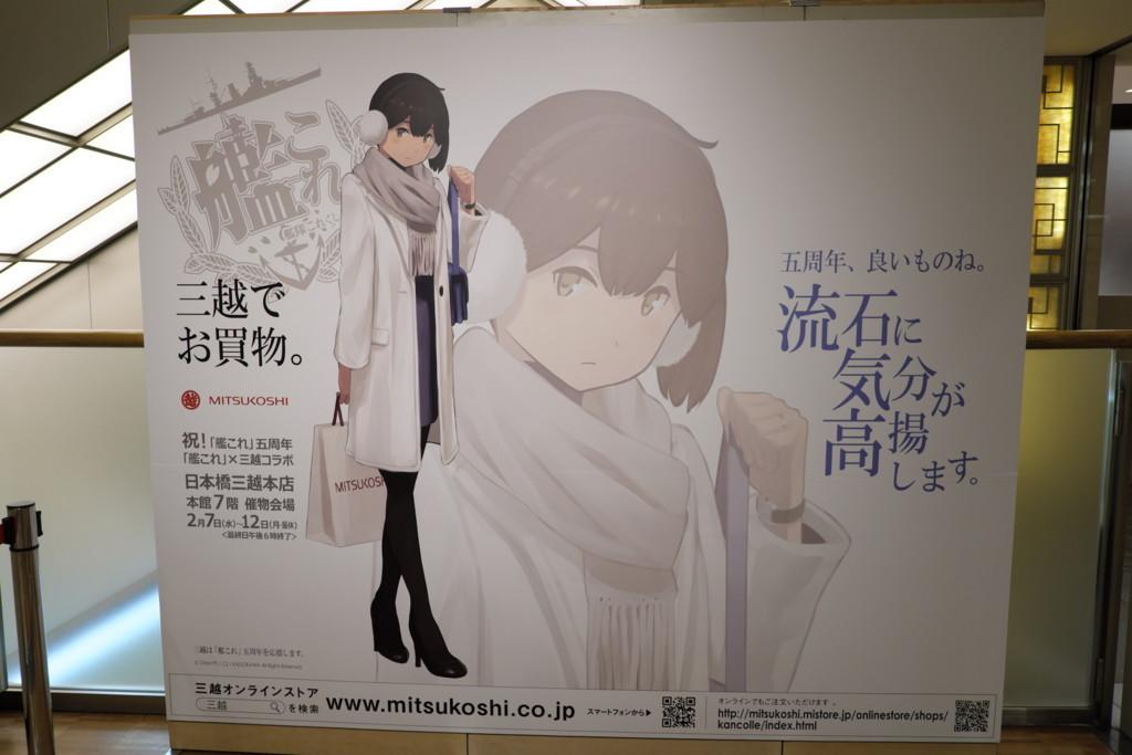 f:id:fudsuki:20180211190611j:plain