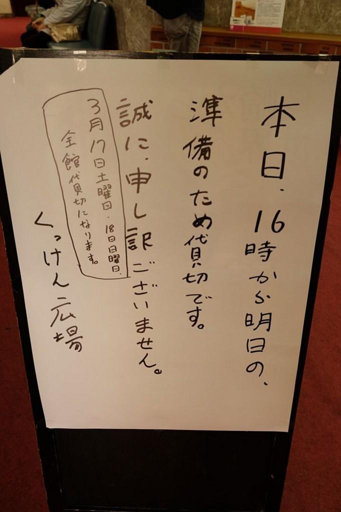 f:id:fudsuki:20180321171957j:plain