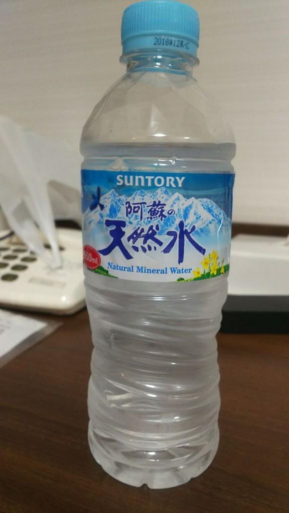 f:id:fudsuki:20180321212841j:plain