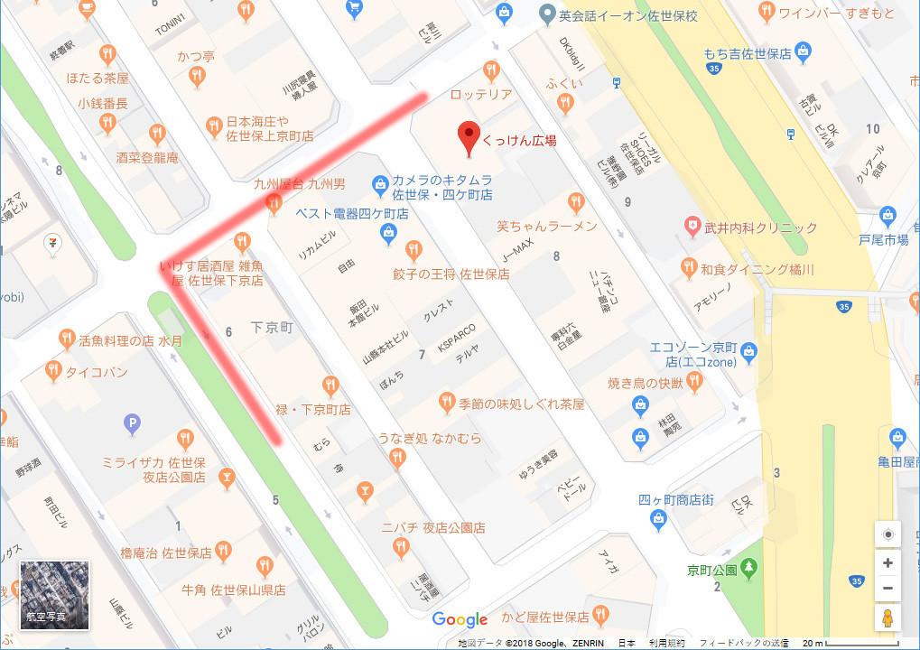 f:id:fudsuki:20180324211010j:plain