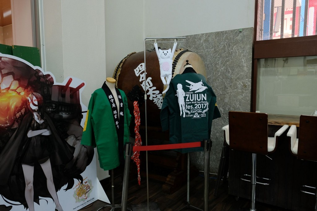f:id:fudsuki:20180324213941j:plain
