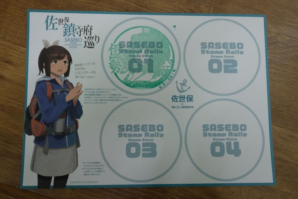 f:id:fudsuki:20180325101651j:plain
