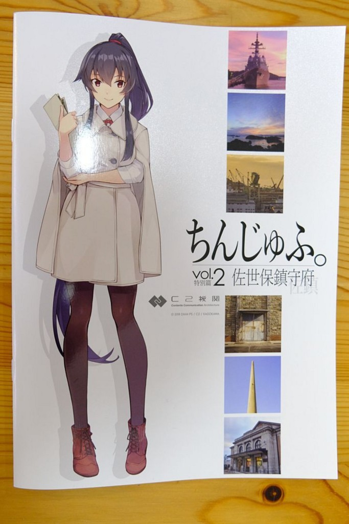 f:id:fudsuki:20180325112609j:plain