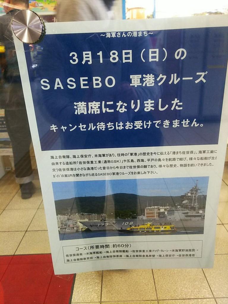 f:id:fudsuki:20180325162233j:plain