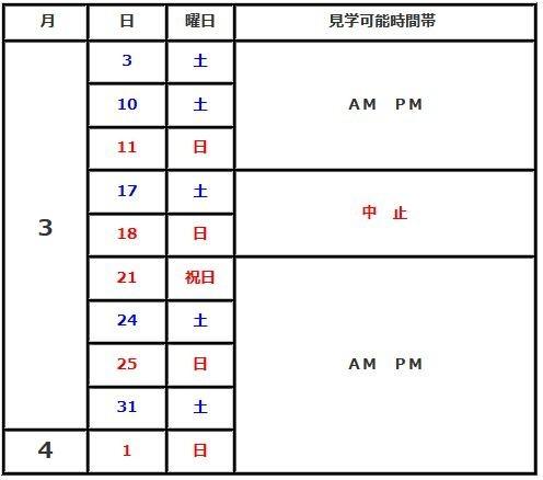 f:id:fudsuki:20180325162719j:plain