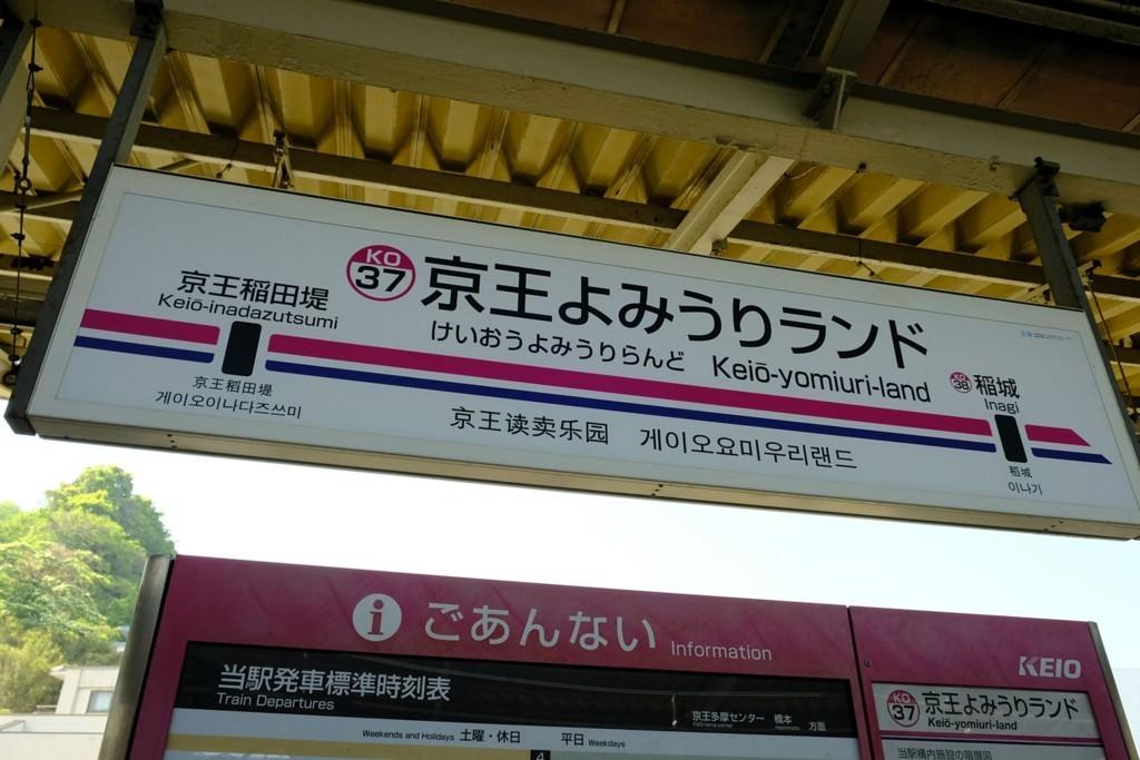 f:id:fudsuki:20180422181255j:plain