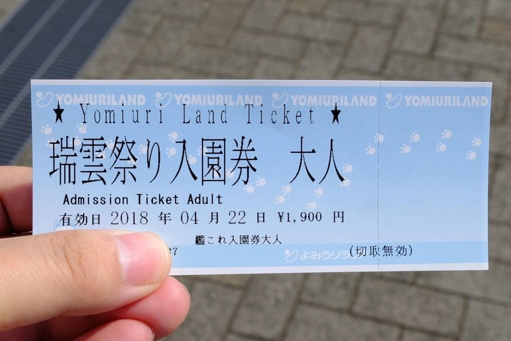 f:id:fudsuki:20180422182718j:plain