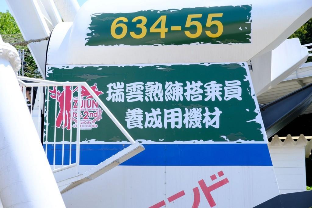 f:id:fudsuki:20180422210817j:plain