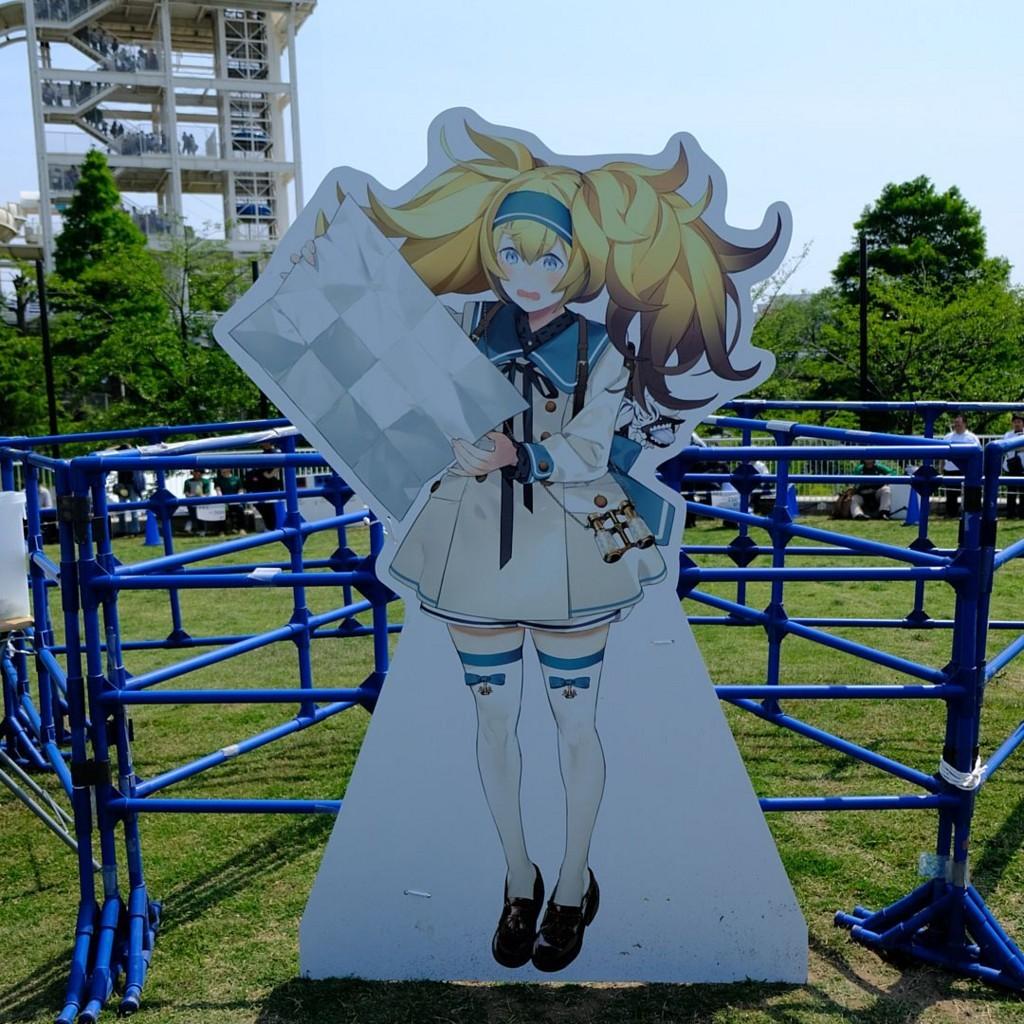 f:id:fudsuki:20180528211606j:plain