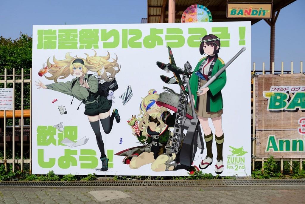 f:id:fudsuki:20180530205127j:plain