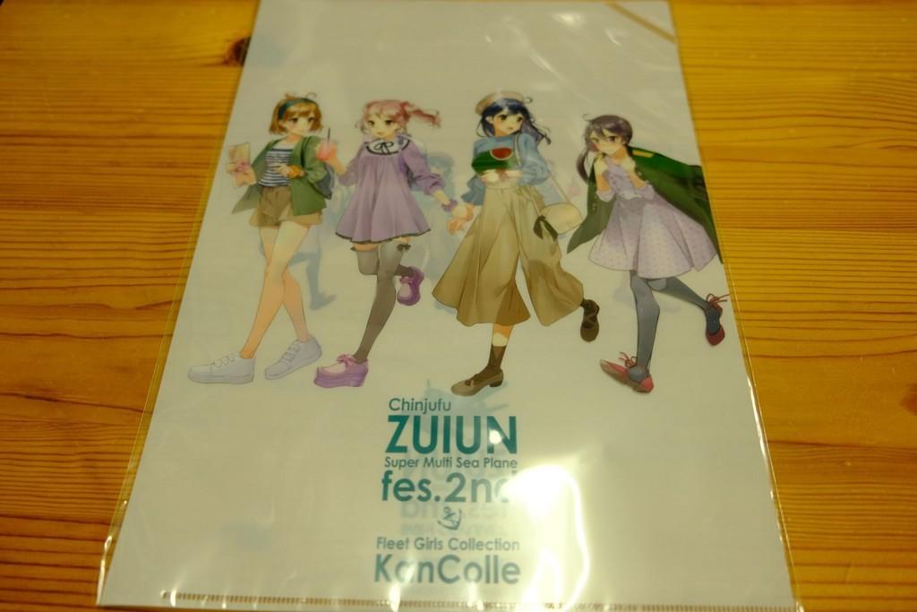 f:id:fudsuki:20180530220711j:plain
