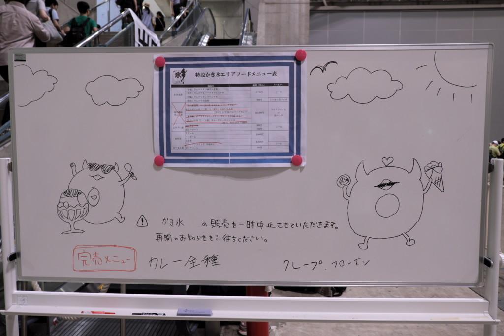 f:id:fudsuki:20180716143049j:plain