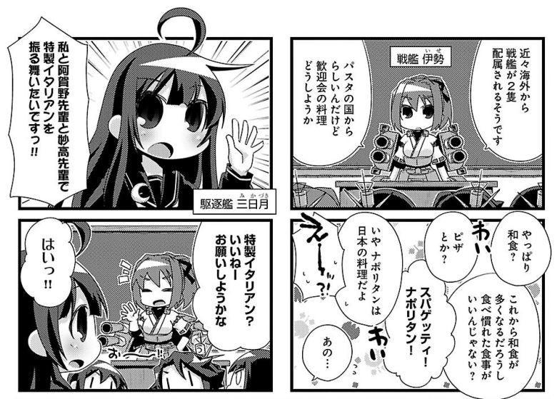 f:id:fudsuki:20180722153206j:plain