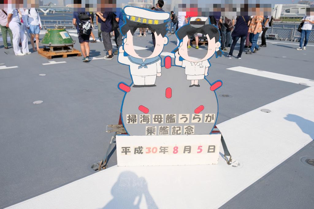 f:id:fudsuki:20180805221323j:plain